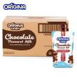 ORIGINA CHOCOLATE FLAVOURED MILK 200ML (25 PCS/ CTN) - ORIGINA