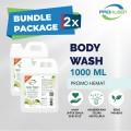 [BUNDLE] Sabun Mandi BATH & BODY WASH FOAM PROKLEEN 1000mL - 2pcs - United Cleaning Enterprise