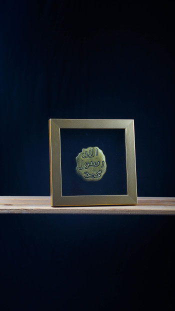 Cop Mohor Rasulullah - Gold