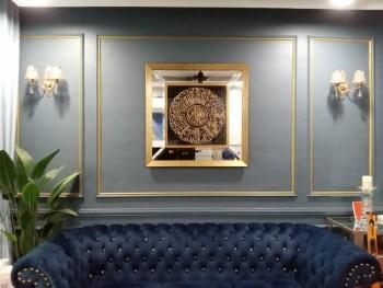 Fatihah Bulat Gold Mirror