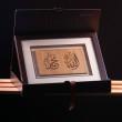 Allah & Muhammad - Jauhari