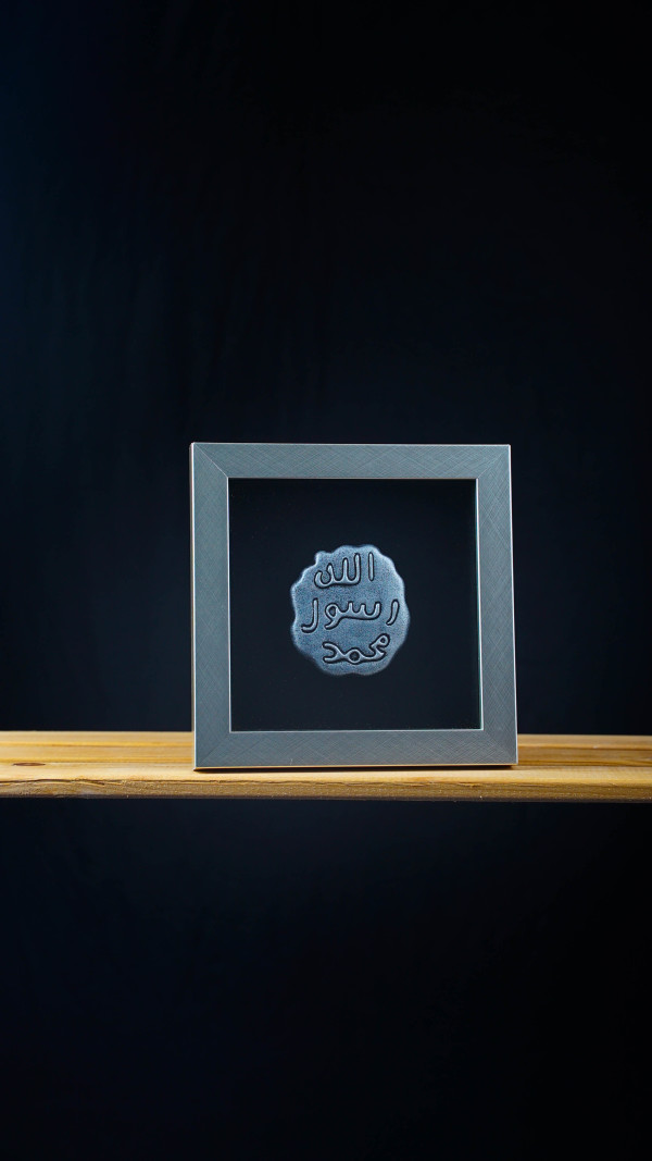 Cop Mohor Rasulullah - Silver - Jauhari