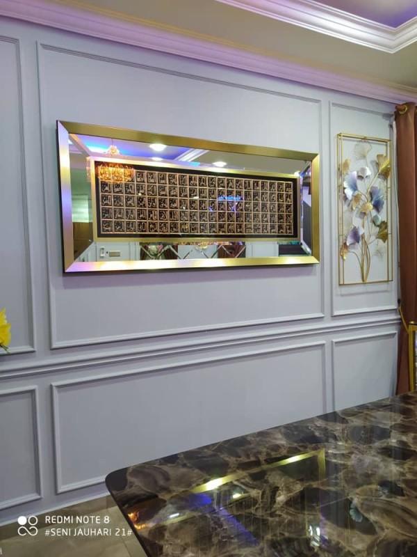 Asma Ul Husna Melintang Gold Mirror - Jauhari