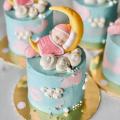 BABY BOO - RARA KITCHY