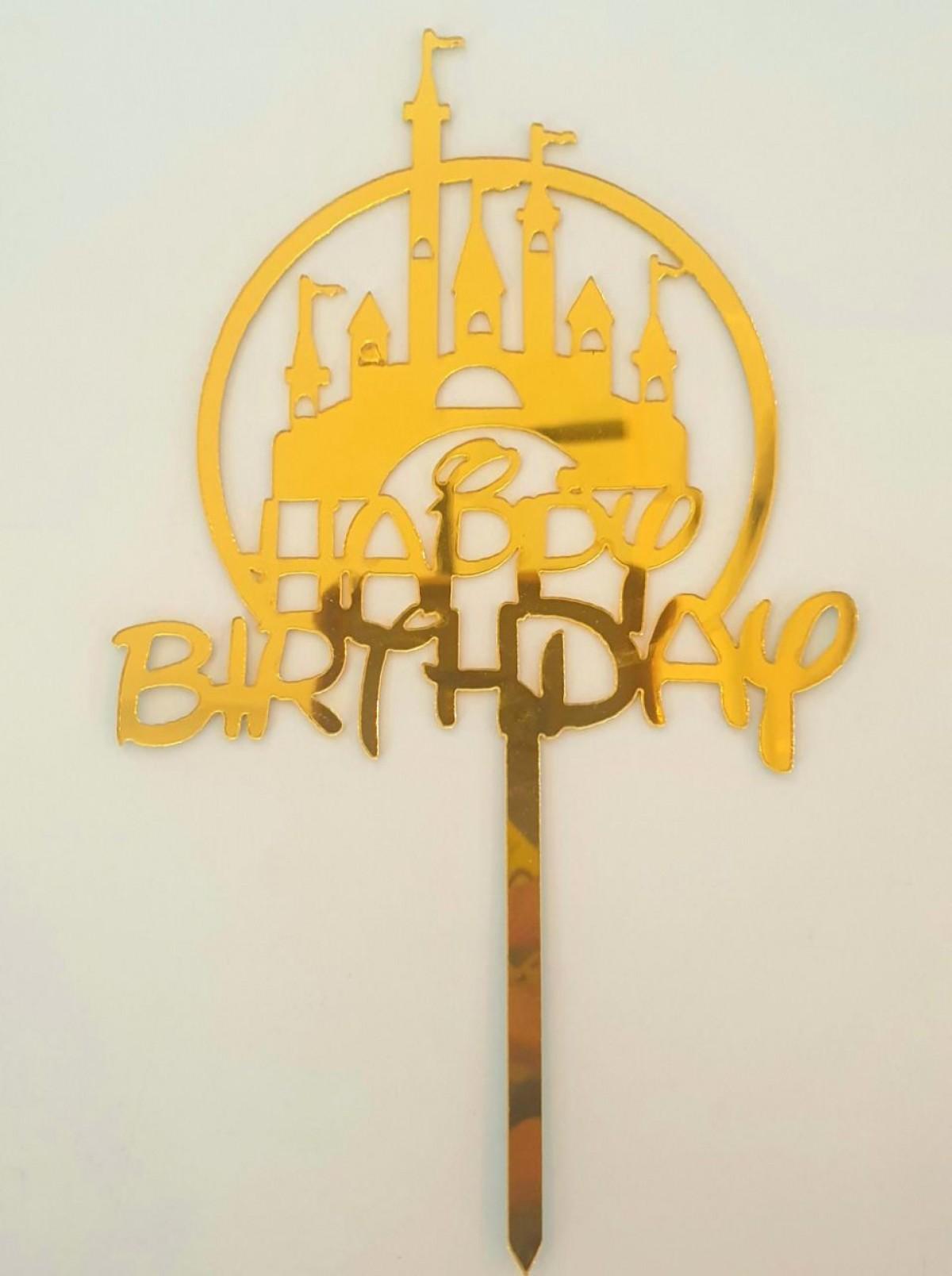 TOPPER HAPPY BIRTHDAY(CASTLE) - RARA KITCHY