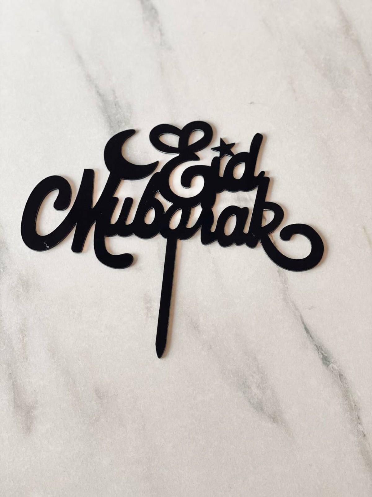 TOPPER EID MUBARAK (BLACK) - RARA KITCHY