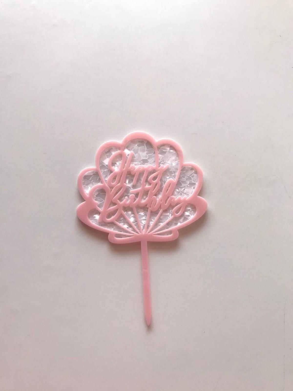 TOPPER HAPPY BIRTHDAY (SHELL) - RARA KITCHY