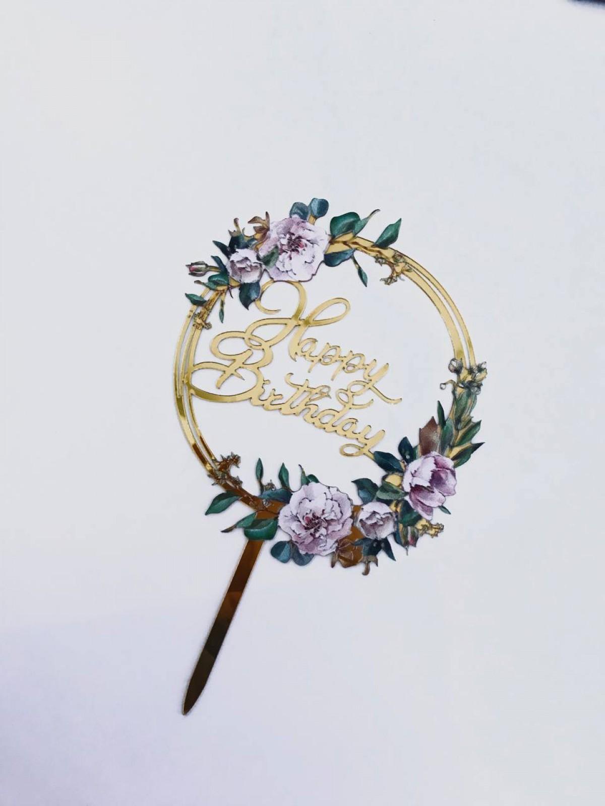 TOPPER HAPPY BIRTHDAY (PURPLE FLOWERS) - RARA KITCHY