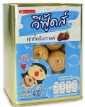 (VF) MINI TIN COFFEE CREAM FILLED 430G - Kanpeki
