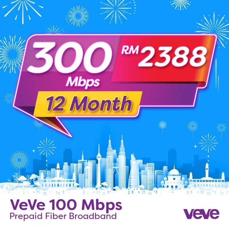 VEVE 300 Mbps Home Fibre (12 Month)