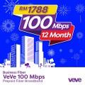 VeVe 100 Mbps Business Fibre (12 Month) - VEVE