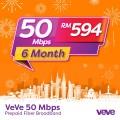 VeVe 50 Mbps Home Fibre (6 Month) - VEVE