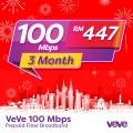 VeVe 100 Mbps Home Fibre (3 Month) - VEVE