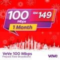 VeVe 100 Mbps Home Fibre (1 Month) - VEVE