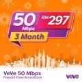 VeVe 50 Mbps Home Fibre (3 Month) - VEVE