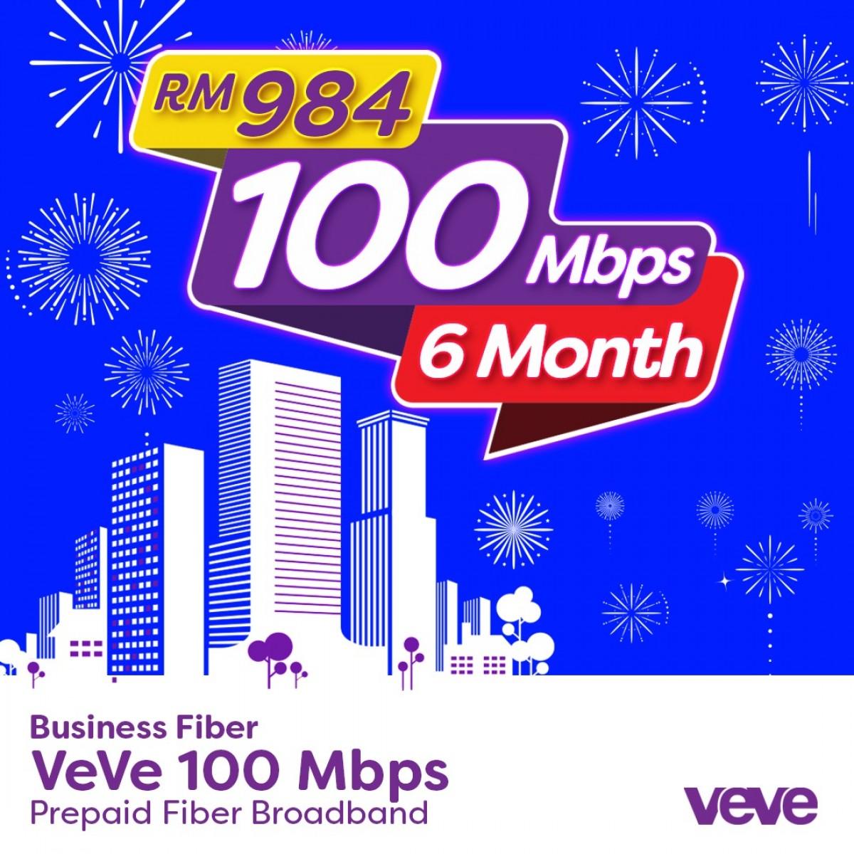 VeVe 100 Mbps Business Fibre (6 Month) - VEVE