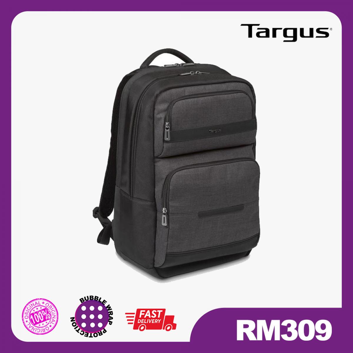 "Targus 12.5-15.6"" CitySmart Multi-Fit Advanced Backpack - VEVE"