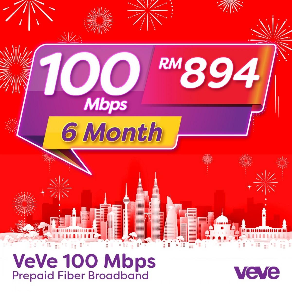 VeVe 100 Mbps Home Fibre (6 Month) - VEVE