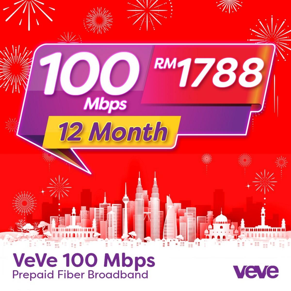 VeVe 100 Mbps Home Fibre (12 Month) - VEVE