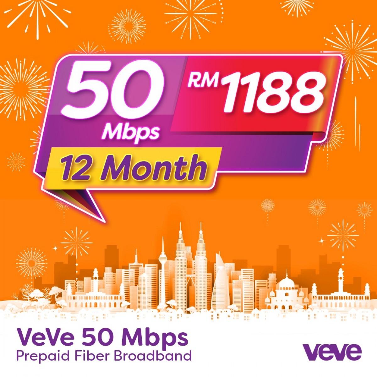 VeVe 50 Mbps Home Fibre (12 Month) - VEVE
