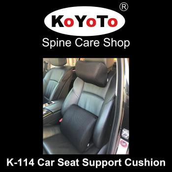 KOYOTO K-114 Memory Foam Car Seat Support Cushion