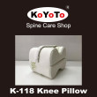 KOYOTO K-118 Memory Foam Knee Support Pillow - KOYOTO (Malaysia) Sdn.Bhd.