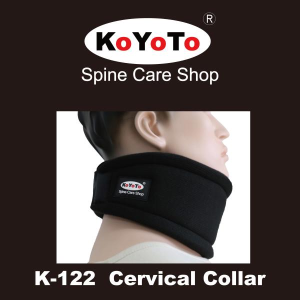 KOYOTO K-122 Cervical Collar - KOYOTO (Malaysia) Sdn.Bhd.