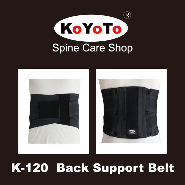 KOYOTO K-120 Back Support Belt - KOYOTO (Malaysia) Sdn.Bhd.