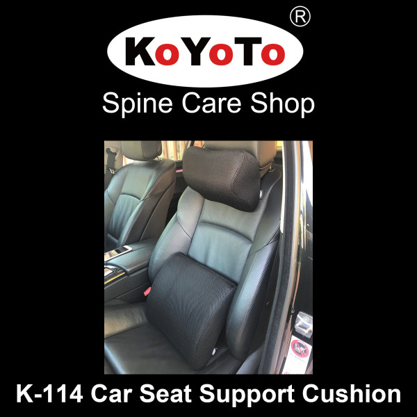 KOYOTO K-114 Memory Foam Car Seat Support Cushion  - KOYOTO (Malaysia) Sdn.Bhd.