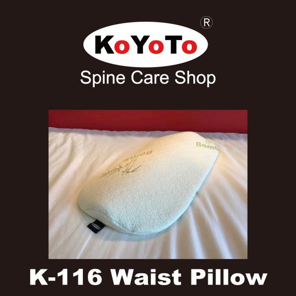 KOYOTO K-116 Memory Foam Waist Pillow - KOYOTO (Malaysia) Sdn.Bhd.