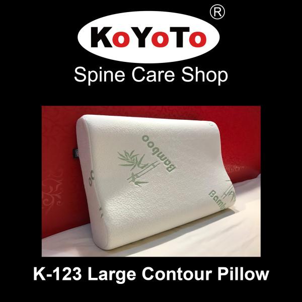 KOYOTO K-123 Memory Foam Large Size Contour Pillow - KOYOTO (Malaysia) Sdn.Bhd.