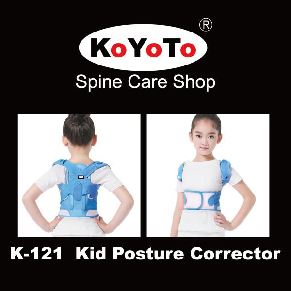 KOYOTO K-121 Kid Posture Corrector - KOYOTO (Malaysia) Sdn.Bhd.