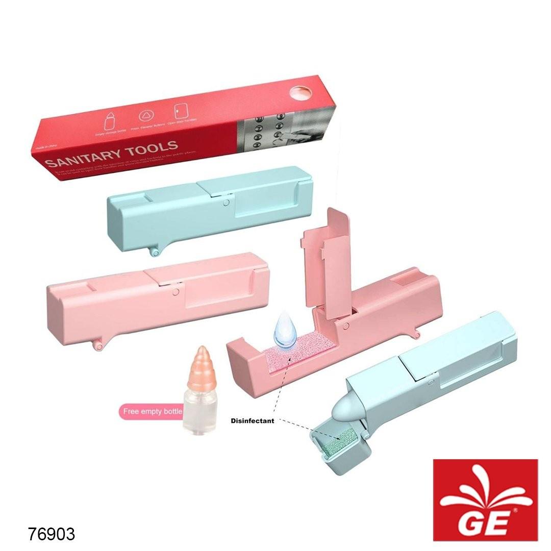Sanitary Tools TJ011 Alat Bantu Sentuh 76903