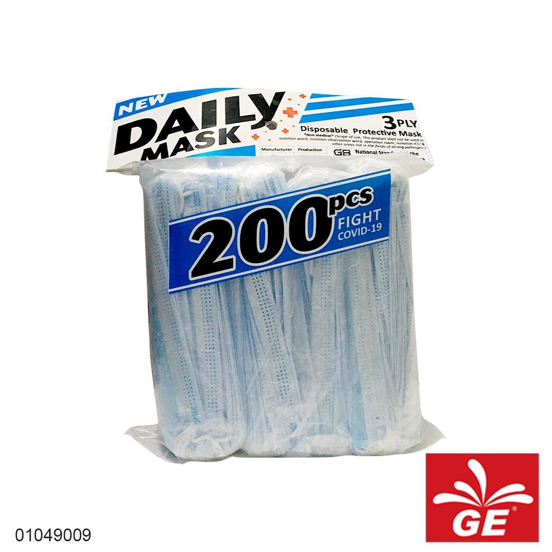 Masker Disposable 200pcs Earloop 01049009