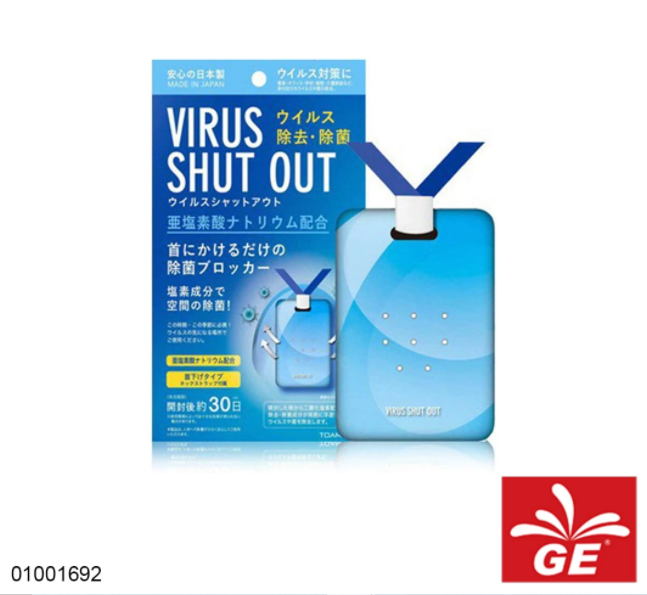 Kalung Anti Virus TOAMIT Virus Shut Out 01001692