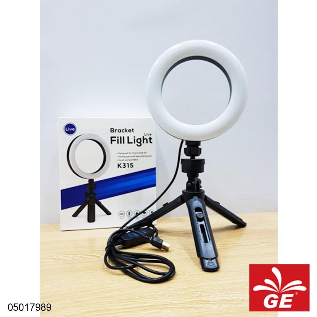 Bracket Fill Light Live K315/K316 05017988/89