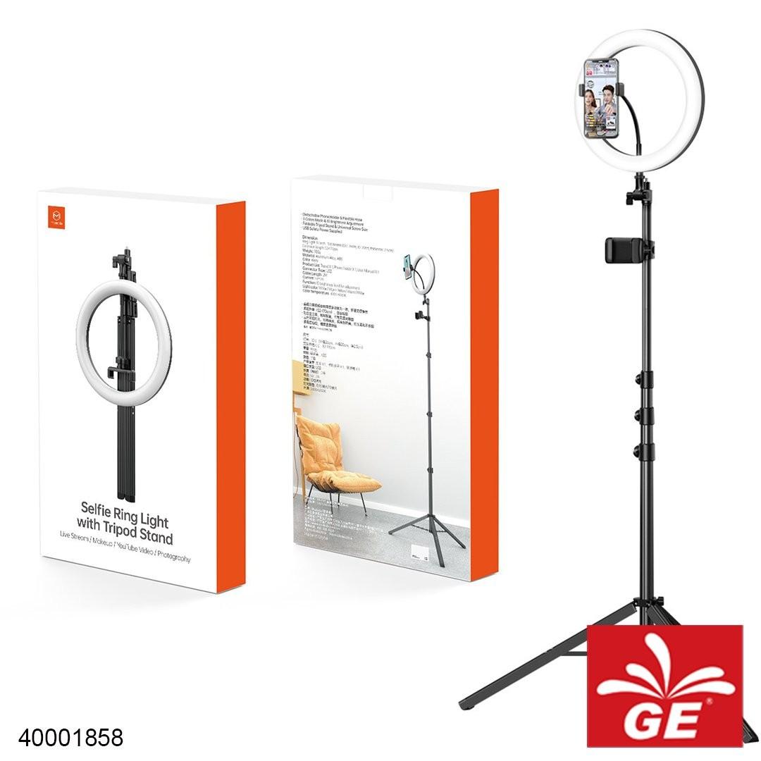 Lampu Selfie Ring Light MCDODO LIVE 2 TB/7970 40001858