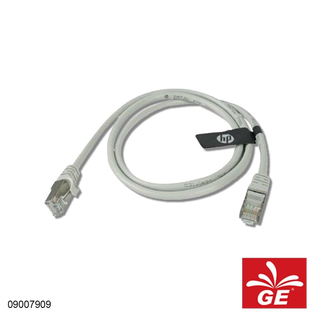 Kabel LAN HP DHC-C5E-FTP 1M/2M/3M 09007909/10/11