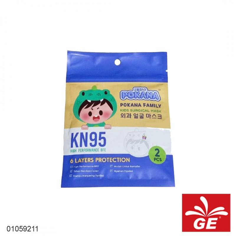 POKANA KN95 Kids Anak-anak 2pcs Putih 01059211