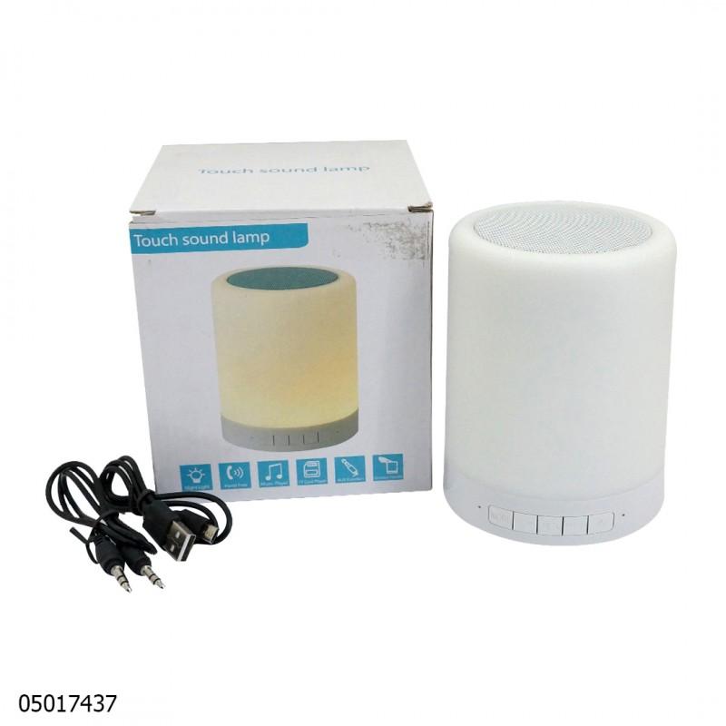 Speaker Portable Touch Lamp S-66 05017437