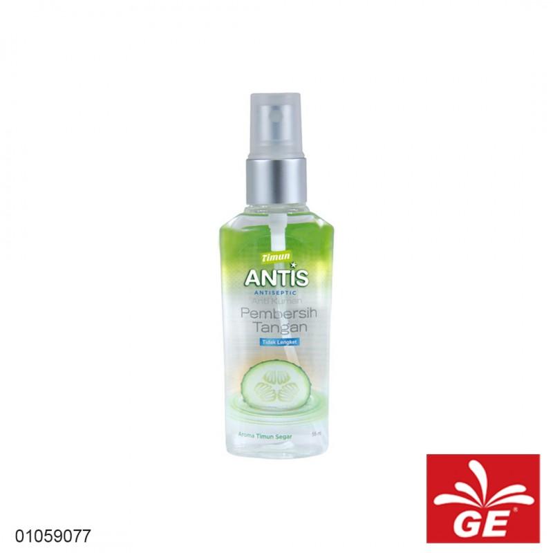 Hand Sanitizer ANTIS 55ml Timun Segar 01059077