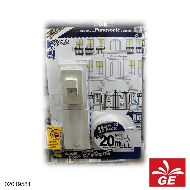 Bell Pintu PANASONIC EBG888X2 + 331X1 20M/30M 02019581/02019671