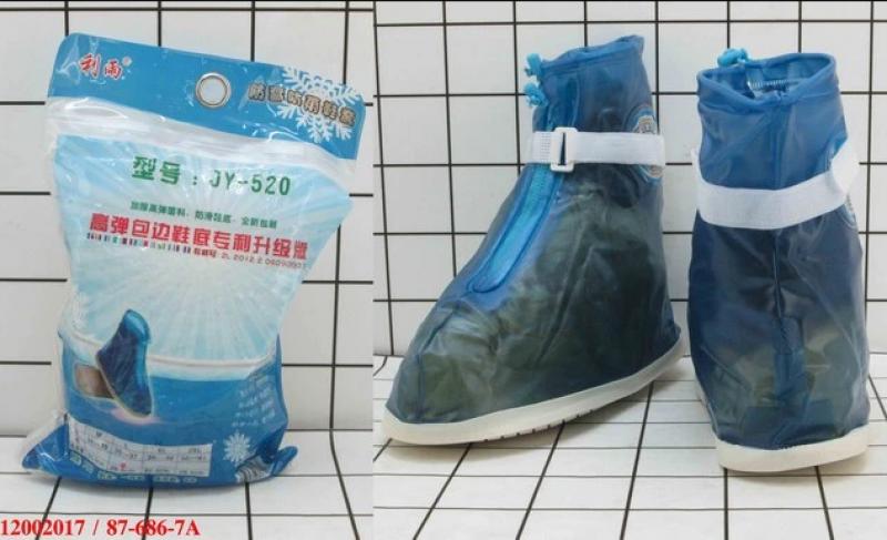 Sepatu Boots JUYU568 JY-520 L Polos 12002017