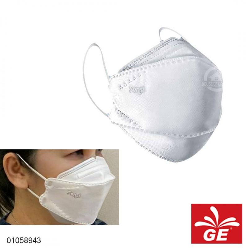 Masker SENSI Convex Mask Putih 01058943