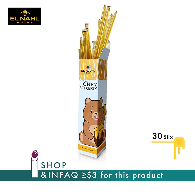 EL-NAHL Multiflora Honey Stixbox