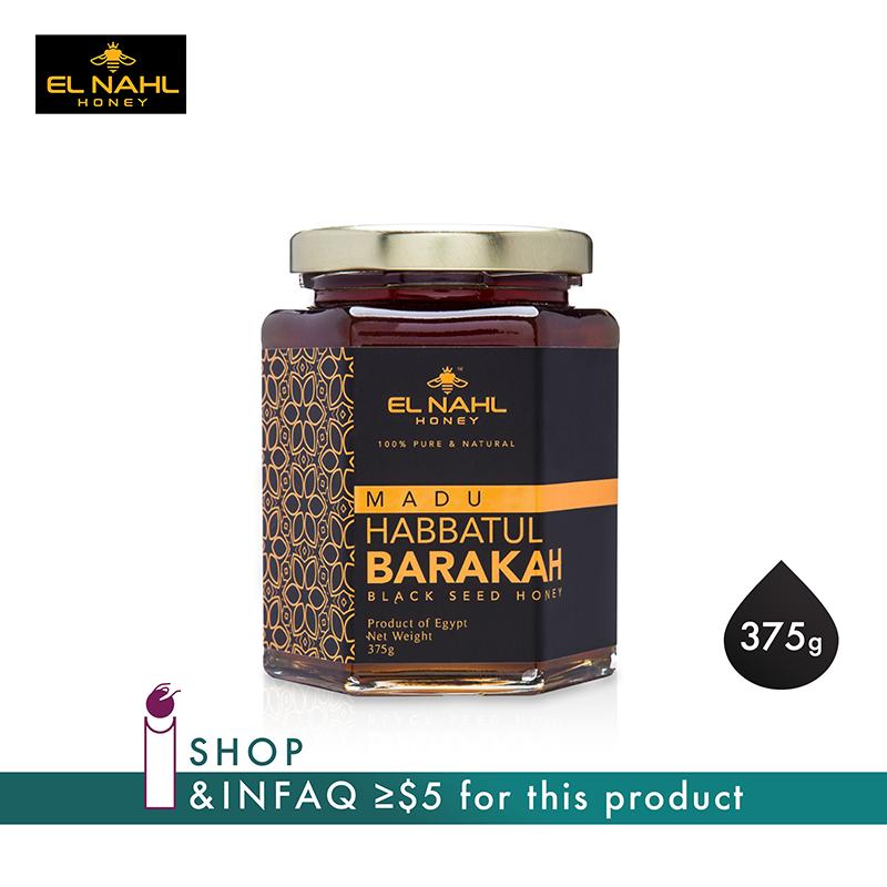 EL-NAHL Honey Regular Jar