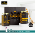 EL-NAHL Honey Jumbo Jar - InfaqBit
