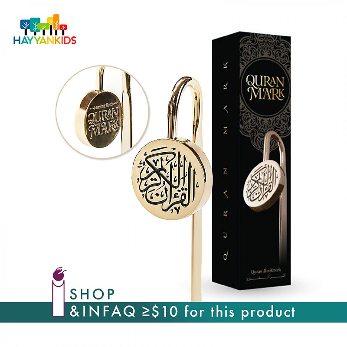 Learning Roots Quran Mark - InfaqBit