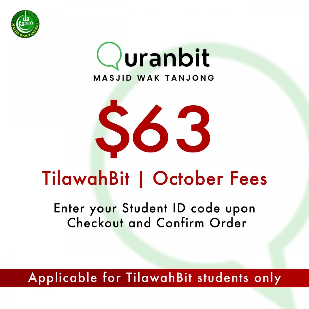 TilawahBit October - InfaqBit