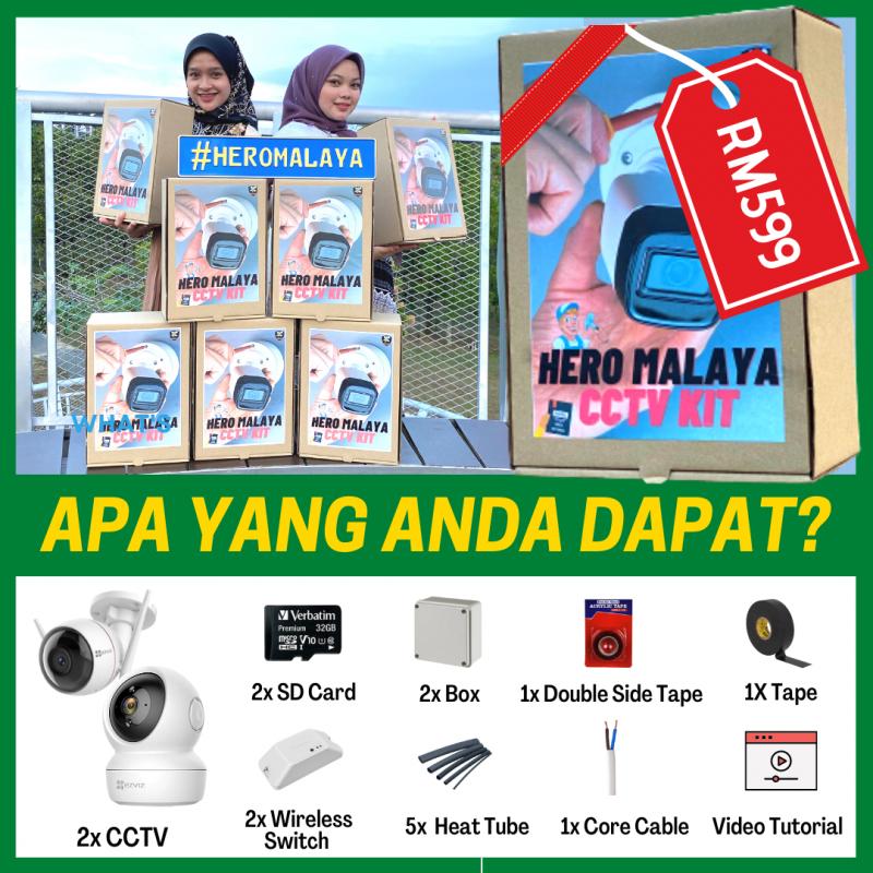 HERO MALAYA CCTV KIT BOX | MIX INDOOR & OUTDOOR WEATHER PROOF
